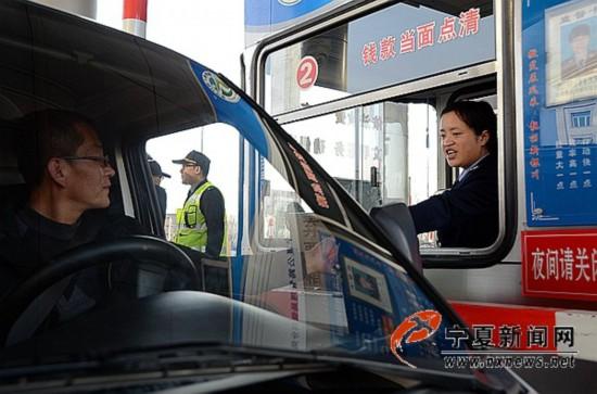 好消息!宁夏将于2019年底全部取消高速公路省界收费站