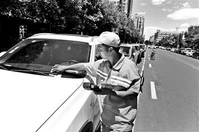 北京市启动路侧电子停车收费涉及四种计费方式