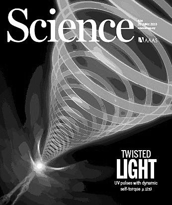 光的新特性:能以螺旋方式传播