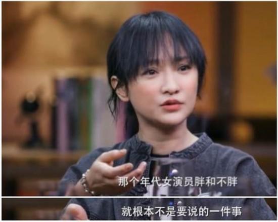 """周迅自曝曾委婉拒绝立""""玉女""""形象:长时间装不下去"""