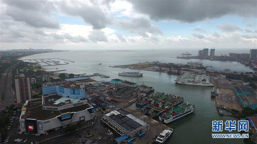 (社会)(1)海南发布台风预警 琼州海峡停航