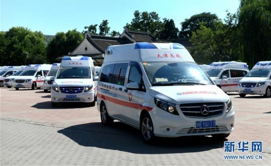 (健康)(2)天津:新增86辆救护车助力院前医疗急救体系建设