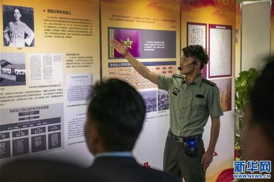 (专发新华网西藏频道)庆祝建党98周年 红色主题教育展在拉萨拉开帷幕(1)