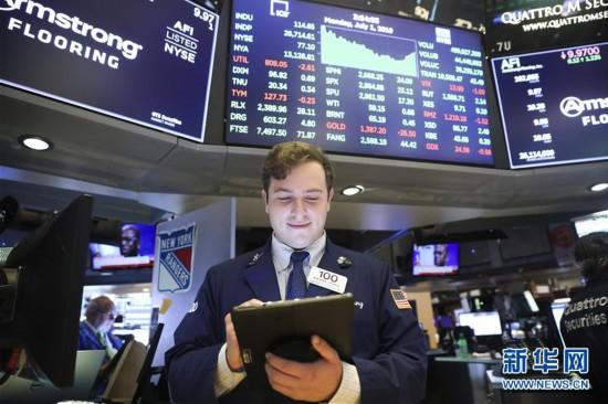 (世界)(1)纽约股市三大股指1日上涨
