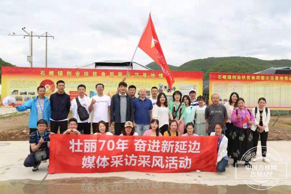 探图们市扶贫先进典型村走进中国朝鲜族百年部落