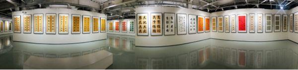 《典墨润心》书法作品展在京开幕