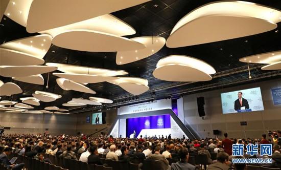 (夏季达沃斯论坛)(1)2019年夏季达沃斯论坛开幕式举行