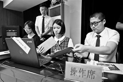北京东城75%学夏木亚子生参加小升初电脑派位