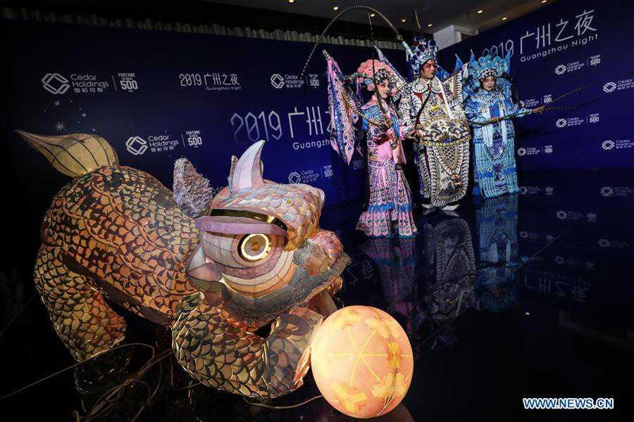 """Guangzhou Night"" activity held during Summer Davos Forum"