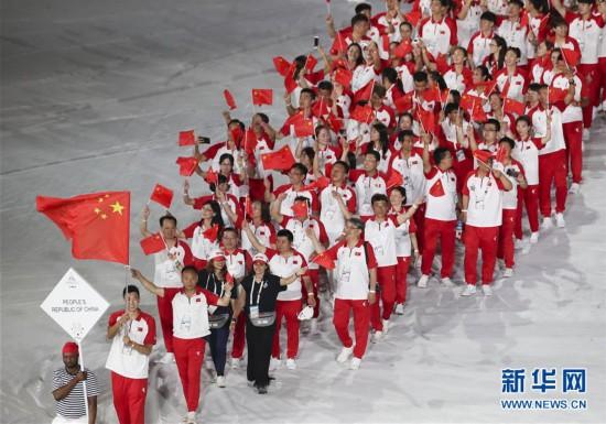 (大运会)(3)第30届世界大学生夏季运动会开幕