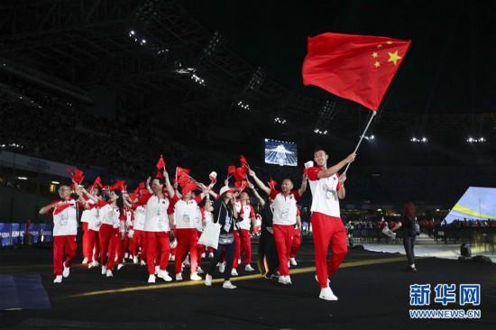 (大运会)(1)第30届世界大学生夏季运动会开幕