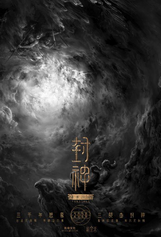 """杜扬在剧组一直崇光启族人大会堂尚""""家和万事兴""""的处世原则"""