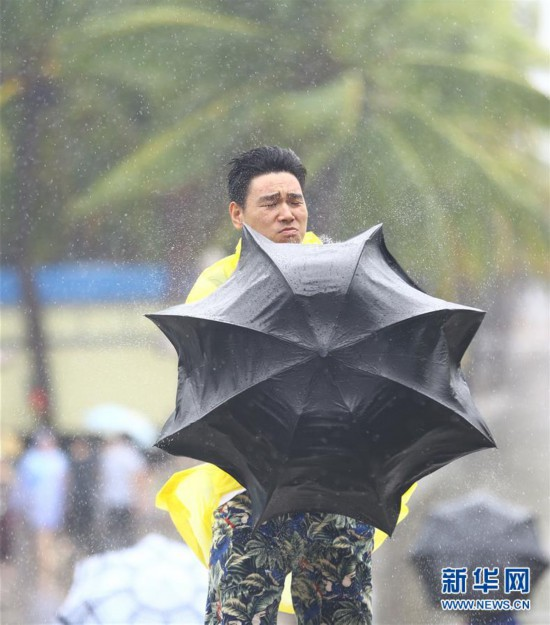 """#(环境)(1)今年我国首个台风""""木恩""""登陆海南"""