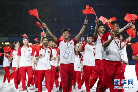 (大运会)(4)第30届世界大学生夏季运动会开幕