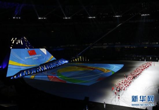 (大运会)(2)第30届世界大学生夏季运动会开幕