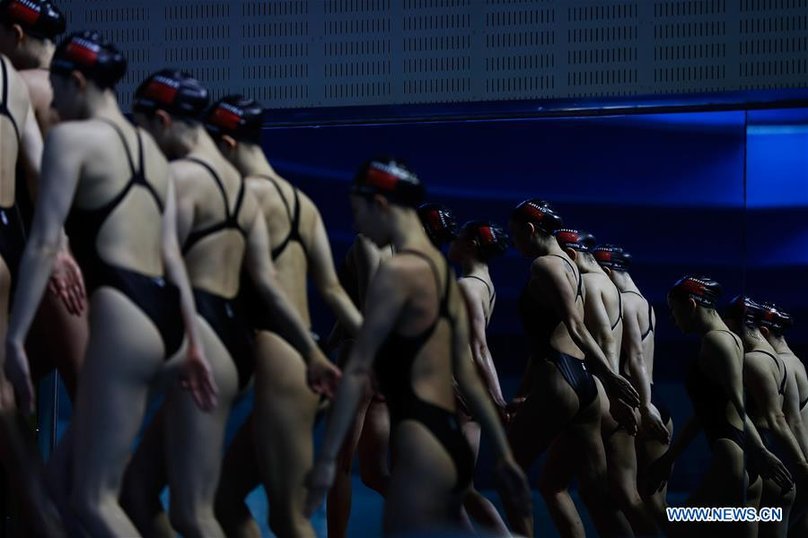 18th FINA World Championships to be held in South Korea