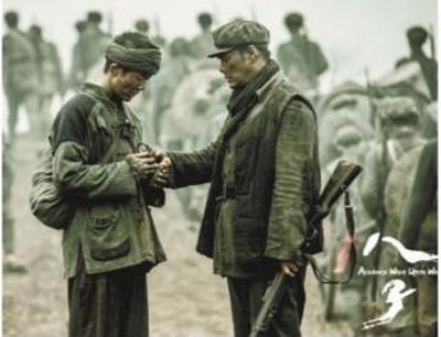 【影评】电影《八子》 兄弟情 战友情 家国情