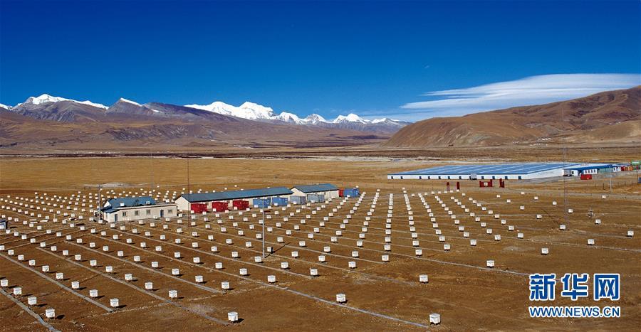 (圖文互動)(1)科學家發現迄今最高能量的宇宙伽馬射線 有助於揭示宇宙中極端天體性質