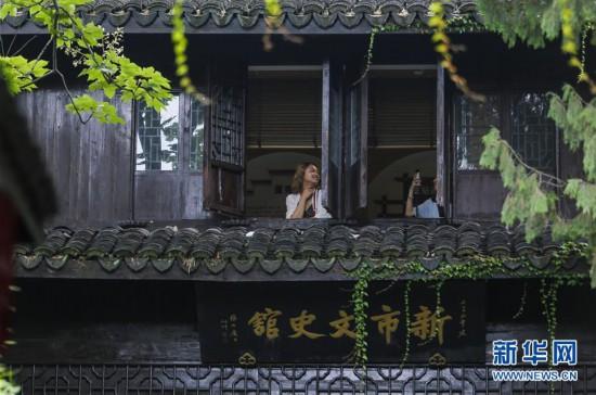 (美丽中国)(4)夏日新市古镇美