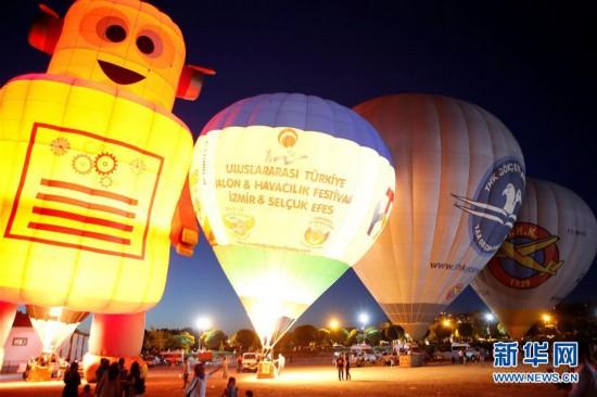(国际)(2)首届卡帕多基亚国际热气球节开幕