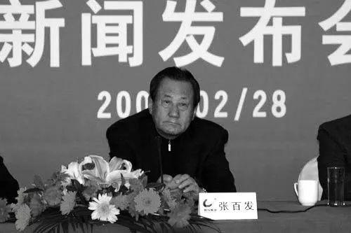 北京市原常�崭笔虚L��百�l去世