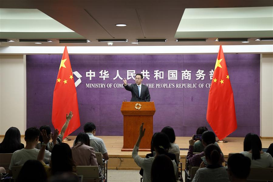 CHINA-BEIJING-MOC-NEWS CONFERENCE (CN)