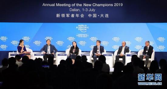 (夏季达沃斯论坛)(1)夏季达沃斯论坛举行中国能源行业展望讨论会