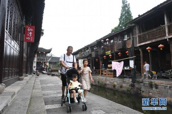 (美丽中国)(8)夏日新市古镇美