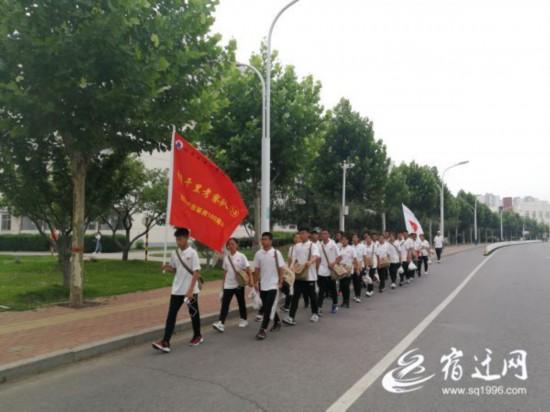 36天徒步去北京 宿迁泗洪34名师生踏上红色之旅