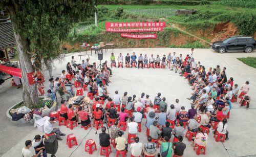 贵州省天柱县:村里大小事,院坝会上议
