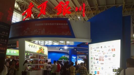 2019中华品牌商标博览会开幕 全国748家品牌企业参展