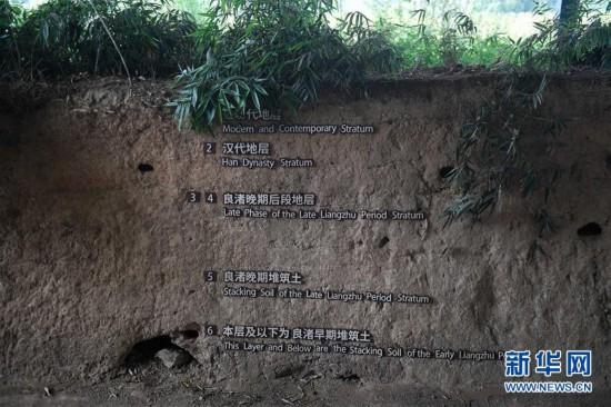 (社会)(12)良渚古城遗址获准列入世界遗产名录