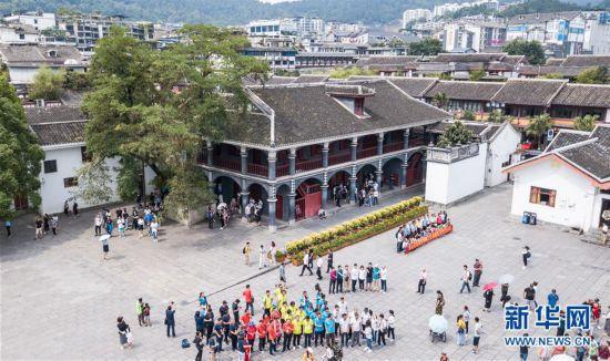 (社会)(3)贵州遵义:红色旅游迎客来
