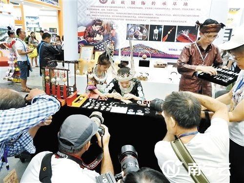 2019中国—东盟博览会文化展和动漫游戏展开幕