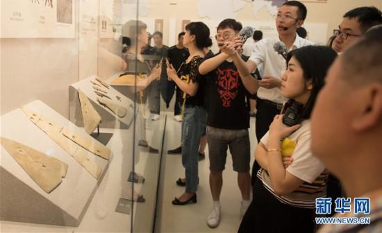 (社会)(9)良渚古城遗址获准列入世界遗产名录