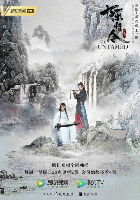 """《陈情令》国风音乐专辑重磅上线肖战王一博""""声动""""诠释角色内心"""