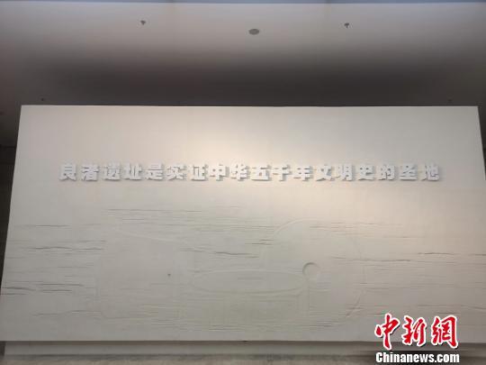良渚文保原住民:守候下一个五千年