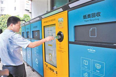 今年广州要创建600个生活垃圾分类样板小区