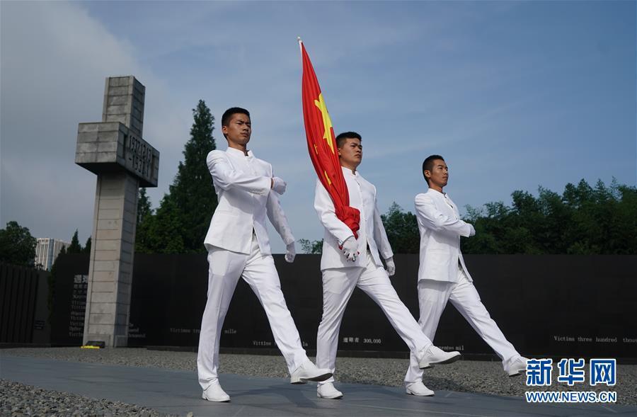 (社会)(2)南京举行活动纪念全民族抗战爆发82周年