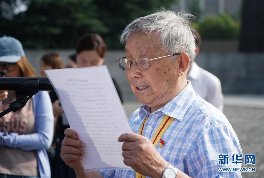 (社会)(3)南京举行活动纪念全民族抗战爆发82周年