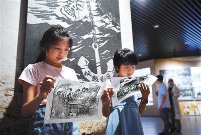"""抗战馆展出文物照片再现""""文化抗战"""""""