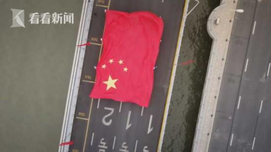 巨幅国旗在广场上展开