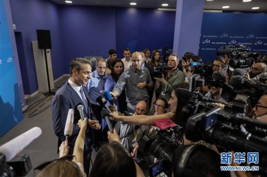 (国际)(1)希腊反对党新民主党赢得议会选举