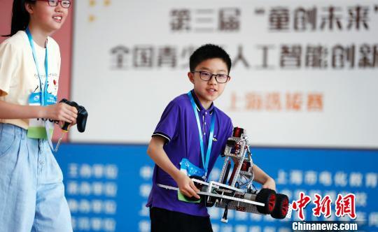 """全国青少年人工智能立异挑战赛在上海吹响""""集结号"""""""