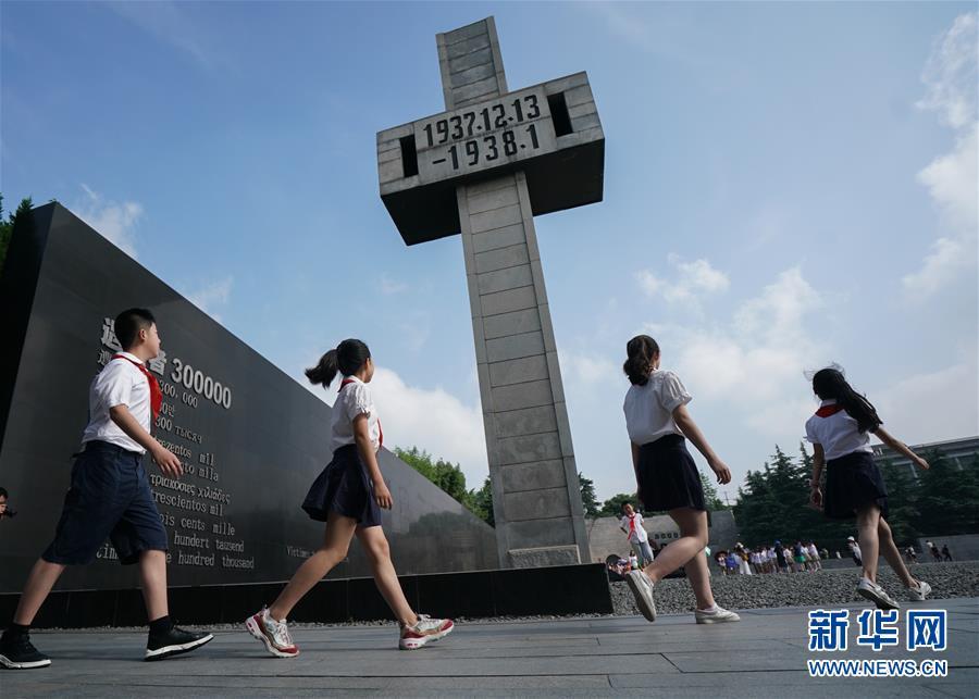 (社会)(4)南京举行活动纪念全民族抗战爆发82周年