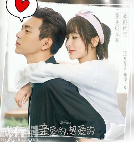 亲爱的热爱的佟年结局怎么样?韩商言是怎么爱上佟年的?