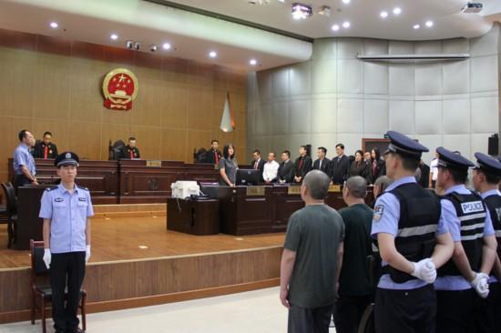 【扫黑除恶进行时】纳金宝等32人组织领导参加黑社会性质组织案二审宣判