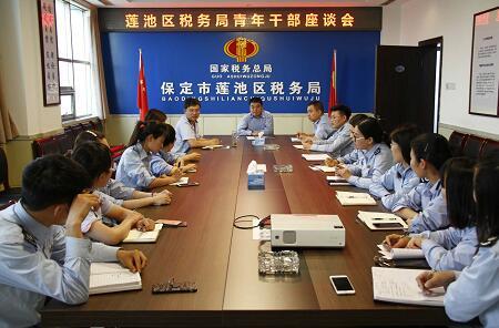 保定:莲池区税务局 党建促征管 政策效应凸显