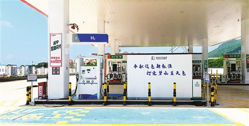 成为世界第一产氢大国我国氢能产业初具雏形