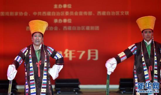 (文化)(4)中国剧协:送欢乐下基层